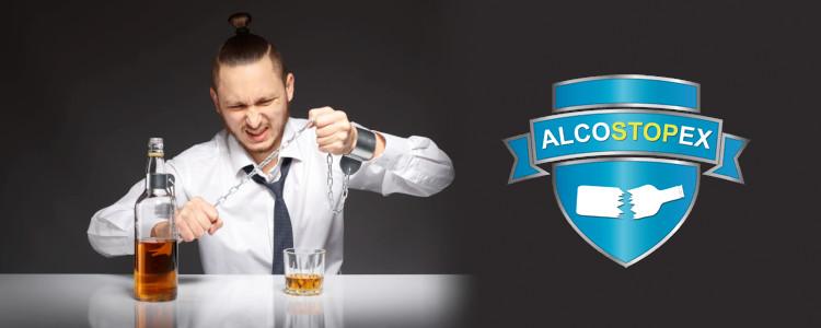 AlcoStopex - action rapide et efficace
